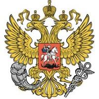Министерсво Экономического развития России